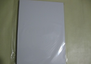 Beyaz Meşk Kağıdı