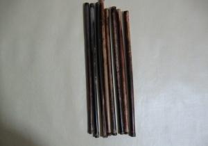 Kamış Kalem  2. sınıf