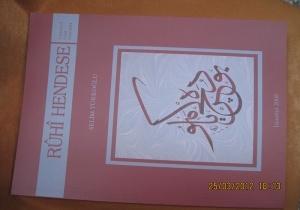 Ruhi Hendese Kitabı